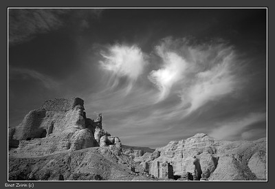 Ancient Zohar Fort, near the Dead Sea, Israel