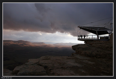 Lookout terrace - Ramon Crater Southern Israel