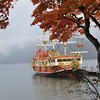 A sight seeing boat on Lake Ashi.