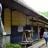 400 year old Teahouse
