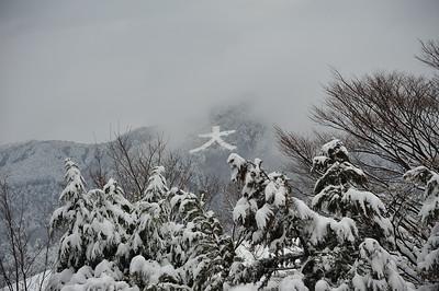 Hakone Winter 2018