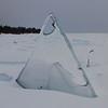 Illuminati Confirmed- Lake Superior