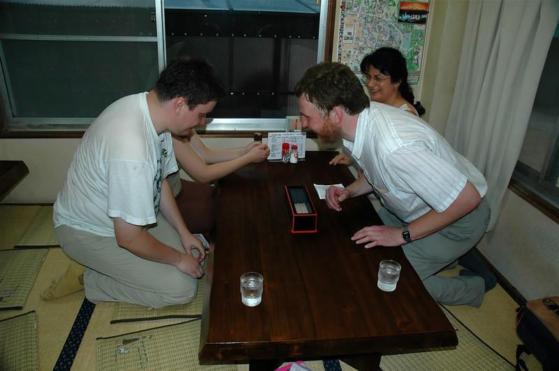 Beppu