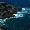 Maui's north shore.
