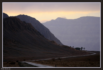 Entrance road to Timna Park, southern Israel