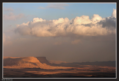 Ramon Crater, southern Israel