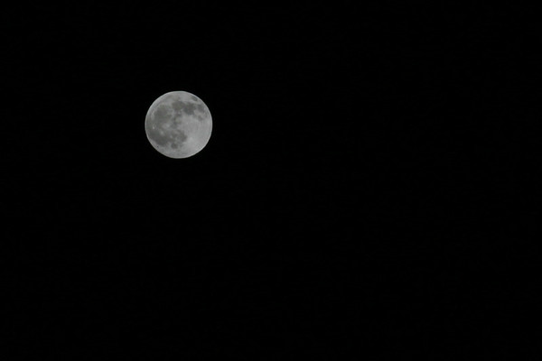 Lunar Eclipse Dec. 21, 2010