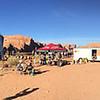 Moab Trail Marathon finish line