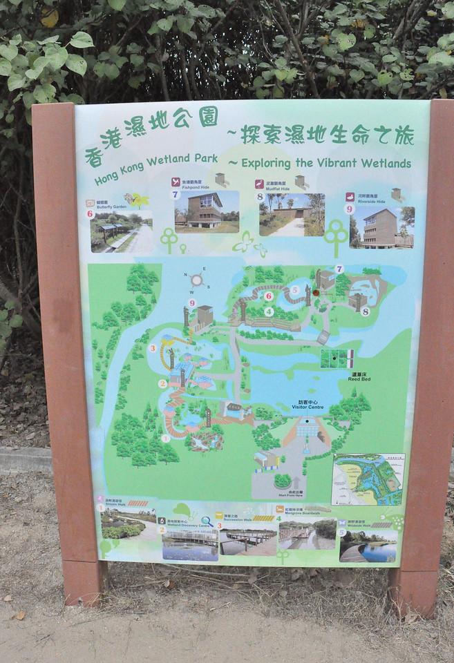 Hong Kong Wetland Reserve Feb 2011