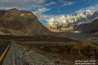 Passu from KKH, Pakistan.