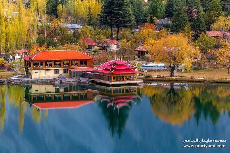 "Shangri-La Resort and lower Kachura lake, Skardu ""Pakistan"""
