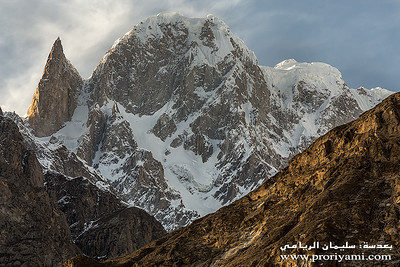 "Lady Finger Peak, Hunza ""Pakistan"""