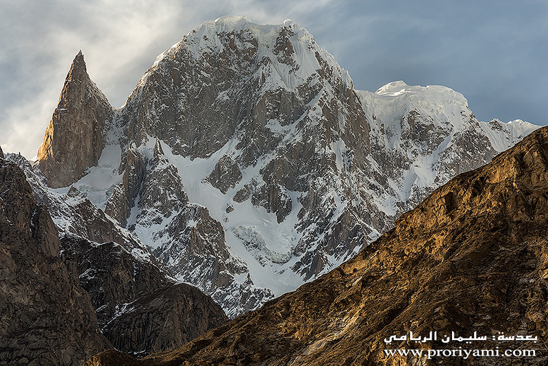 "Lady Finger Peak, Hunza ""Pakistan"""