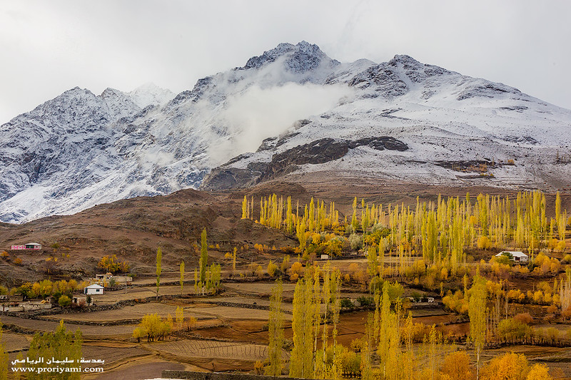 "Ghizir in autumn ""Pakistan"""