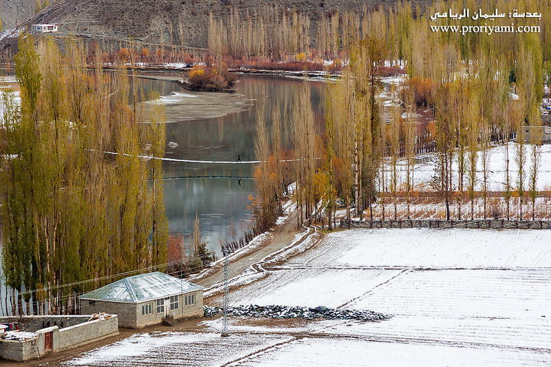 "Phundar valley ""Pakistan""."
