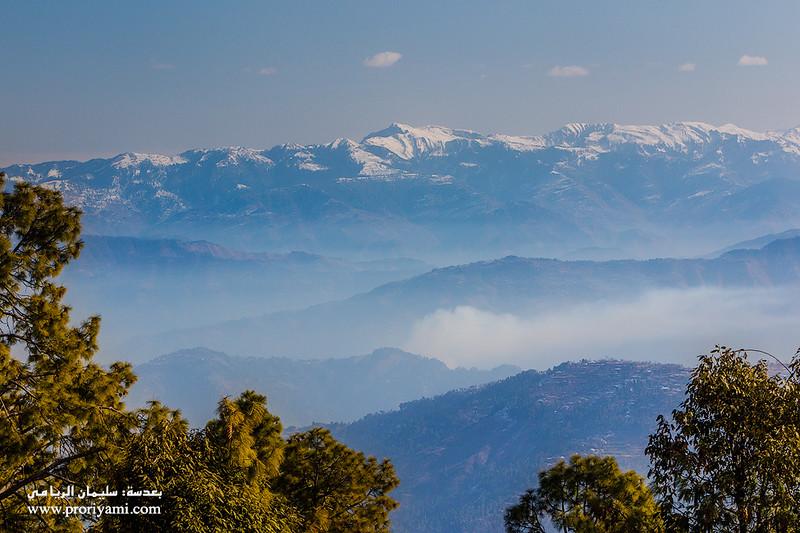 "Mountains of Kashmir ""Pakistan"""