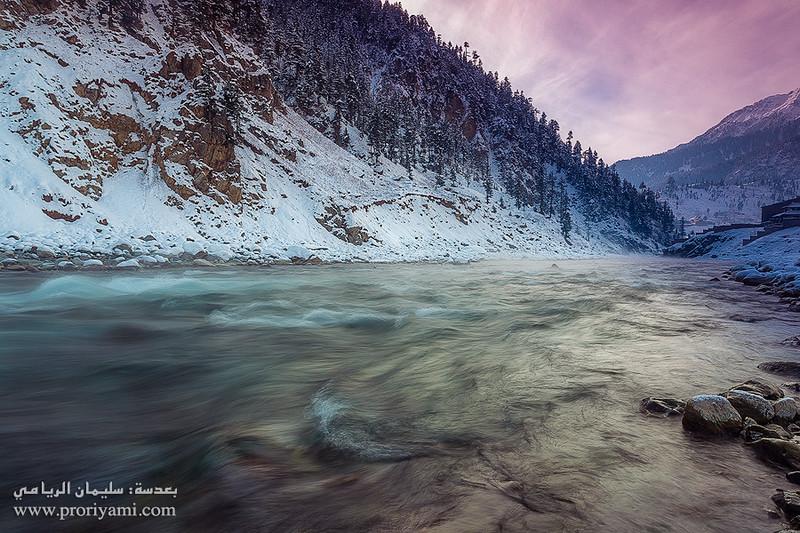 "Kalam river,Swat ""Pakistan"
