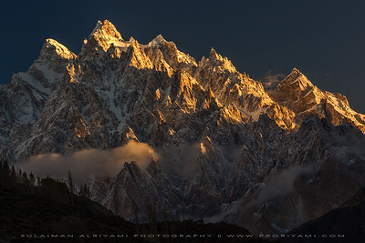 "Passu Cones, Upper Hunza ""Pakistan"""