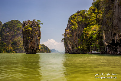 "James Bond island, Phanga bay ""Thailand."