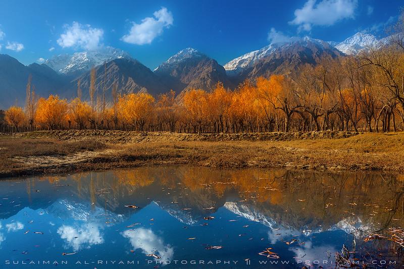 "Blue and Orange, Skardu ""Pakistan"""