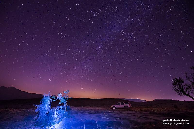 The Milky way at Jabal Shams, Oman
