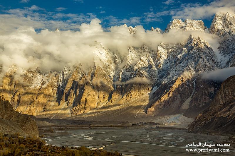 "Passu cones, upper Hunza ""Pakistan""."