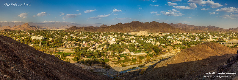 """Panoramic view of Bahla town """"Oman""""."""
