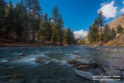 """Naltar River """"Pakistan""""."""