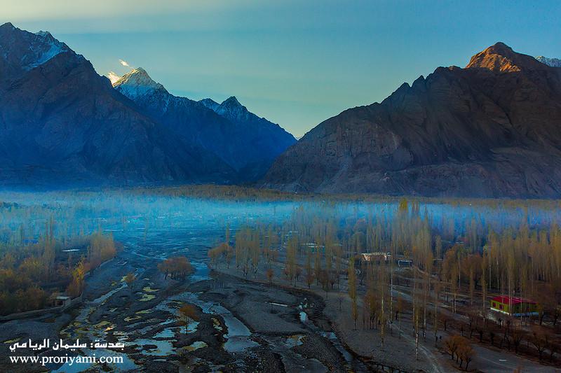 "Foggy morning at Skardu ""Pakistan""."