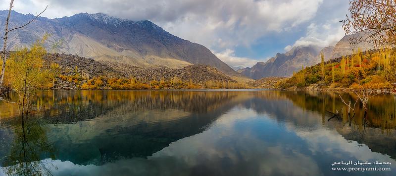"""Kachura upper lake, Skardu """"Pakistan"""""""