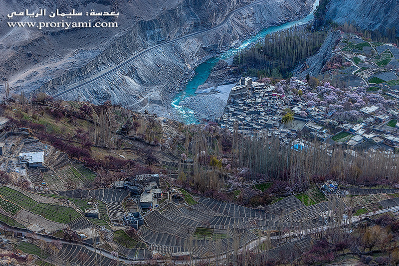 Arial shot of Altit village,Hunza-Pakistan