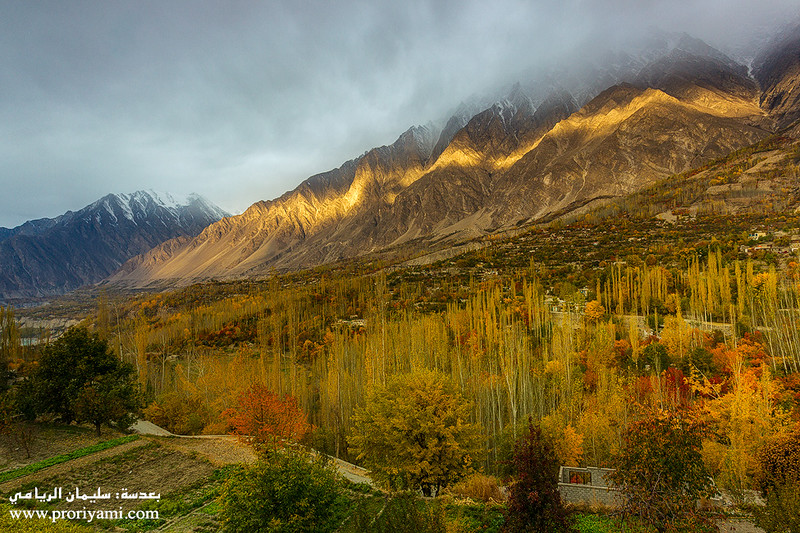 "Hunza Valley in Autumn ""Pakistan""."