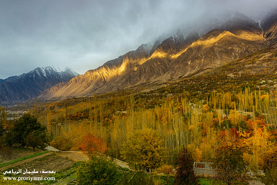 """Hunza Valley in Autumn """"Pakistan""""."""