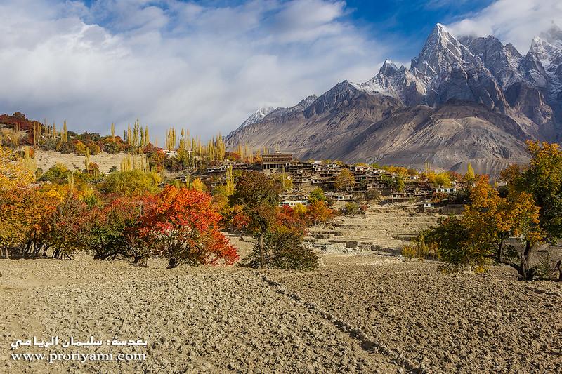 "Machlu village, Pakistan""."