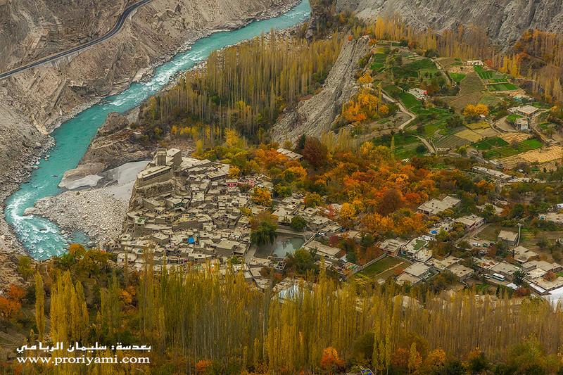 """Altit village in autumn, Hunza """"Pakistan""""."""