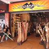 If you need a digeridoo you need to go to Cairns