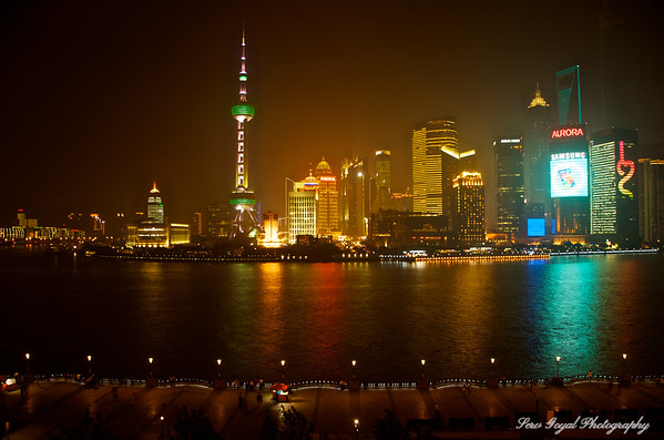 View from 'Mercato' Italian restaurant on the Bund