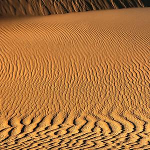 Vertigo Sands