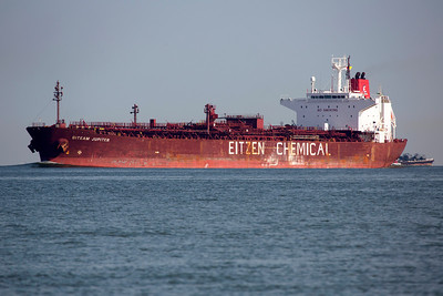 The Tanker Siteam Jupiter arrives ...