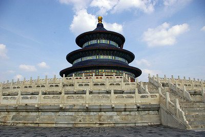 The Heavenly Palace,  Beijing, China