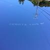 """Planes writing """"Debate this"""" in skies over Orinda"""