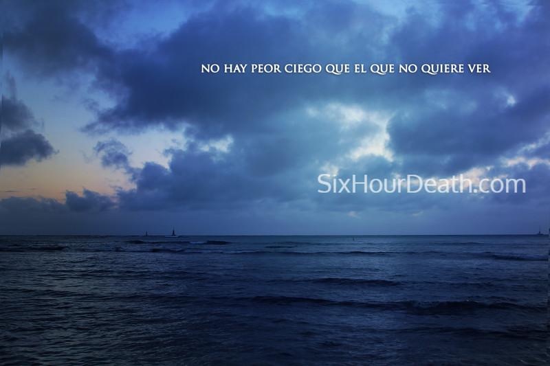 Si, Sea, See