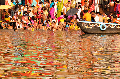 Reflecting on Ganges