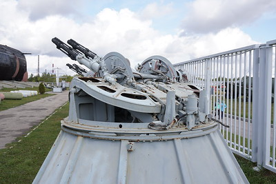 AK-230