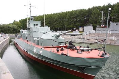 Shmel class, project 1204