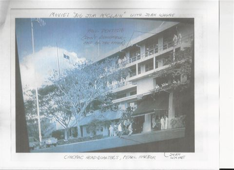 Submitted by Paul Dentiste who served at CINCPAC 1951-1953.  Photo outside of CINCPAC Headquarters Makalapa HI.