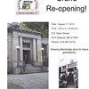 (For A Larger View -  Click on Original or Large in the size chart)<br /> <br /> GRAND RE-OPENING!<br /> <br />  On Saturday, August 17, 2013 the USNTC BAINBRIDGE MUSEUM will celebrate their NEW HOME! Please plan on attending between 1:00 p.m. - 5:00 p.m.<br /> <br />  The Museum HAS MOVED downtown to a NEW LOCATION at 6 South Main Street, at the corner of South Main Street and Jacob Tome Highway, Port Deposit MD, and is NOW OPEN.<br /> <br />  Become a member and support the Museum's efforts to keep USNTC BAINBRIDGE ALIVE!<br /> <br />  USNTC BAINBRIDGE HISTORICAL ASSOCIATION<br />  P.O. Box 65 Port Deposit MD 21904
