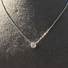 0.85ct Old European Diamond Bezel Pendant 0
