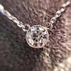 0.85ct Old European Diamond Bezel Pendant 13