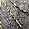 Vintage Yellow Gold Long Chain with Pearl Accents 14